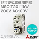 三菱電機 MSO-T20 3.7kW 200V AC100V 1a1b 非可逆式電磁開閉器 (主回路電圧 200V) (操作電圧 AC100V) (補助接点 1a1b) (ねじ、DINレール取付) NN