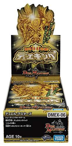 デュエル・マスターズ TCG DMEX-06 絶対王者!! デュエキングパック DP-BOX