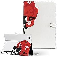 dtab Compact d-02H Huawei dtab Compact タブレット 手帳型 タブレットケース タブレットカバー カバー レザー ケース 手帳タイプ フリップ ダイアリー 二つ折り その他 ユニーク アフロ 花 女の人 d02h-001214-tb