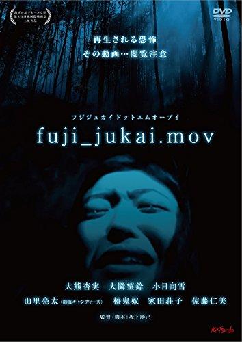 fuji_jukai.movのイメージ画像