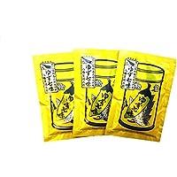 八幡屋礒五郎 七味唐辛子 (ゆず入り) ゆず七味 15g×3袋セット