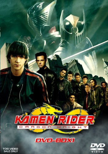 KAMEN RIDER DRAGON KNIGHT BOX VOL.1 [DVD]