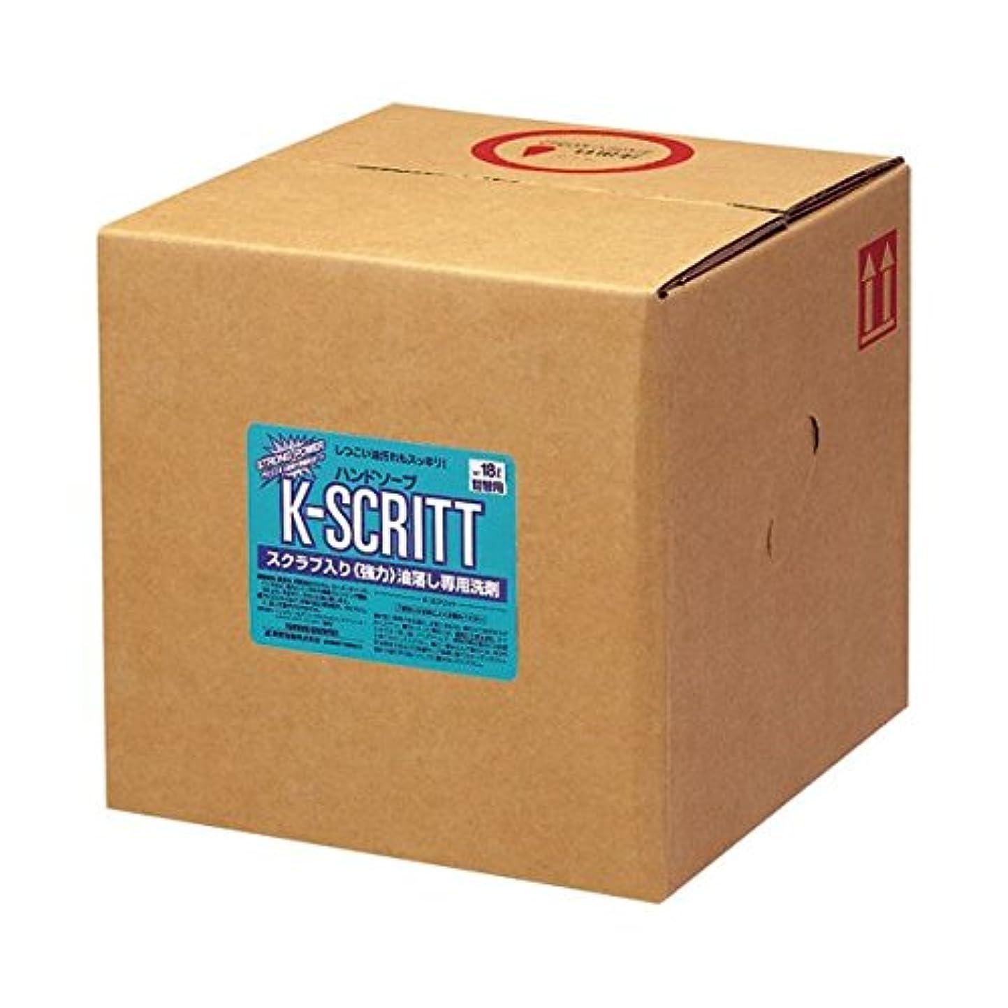 杖休暇穿孔する熊野油脂 K-スクリット ハンドソープ 詰替用 18L ds-1825966