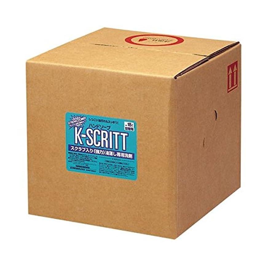 きちんとしたモトリー世界に死んだ熊野油脂 K-スクリット ハンドソープ 詰替用 18L ds-1825966