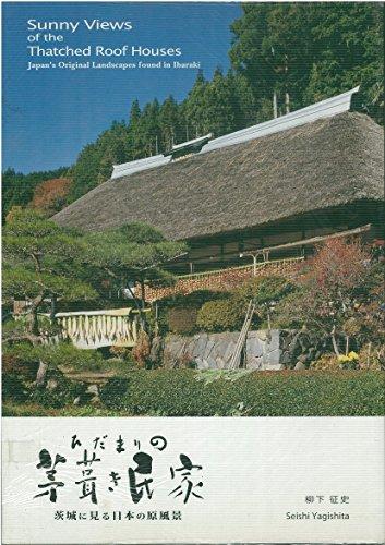 ひだまりの茅葺き民家―茨城に見る日本の原風景