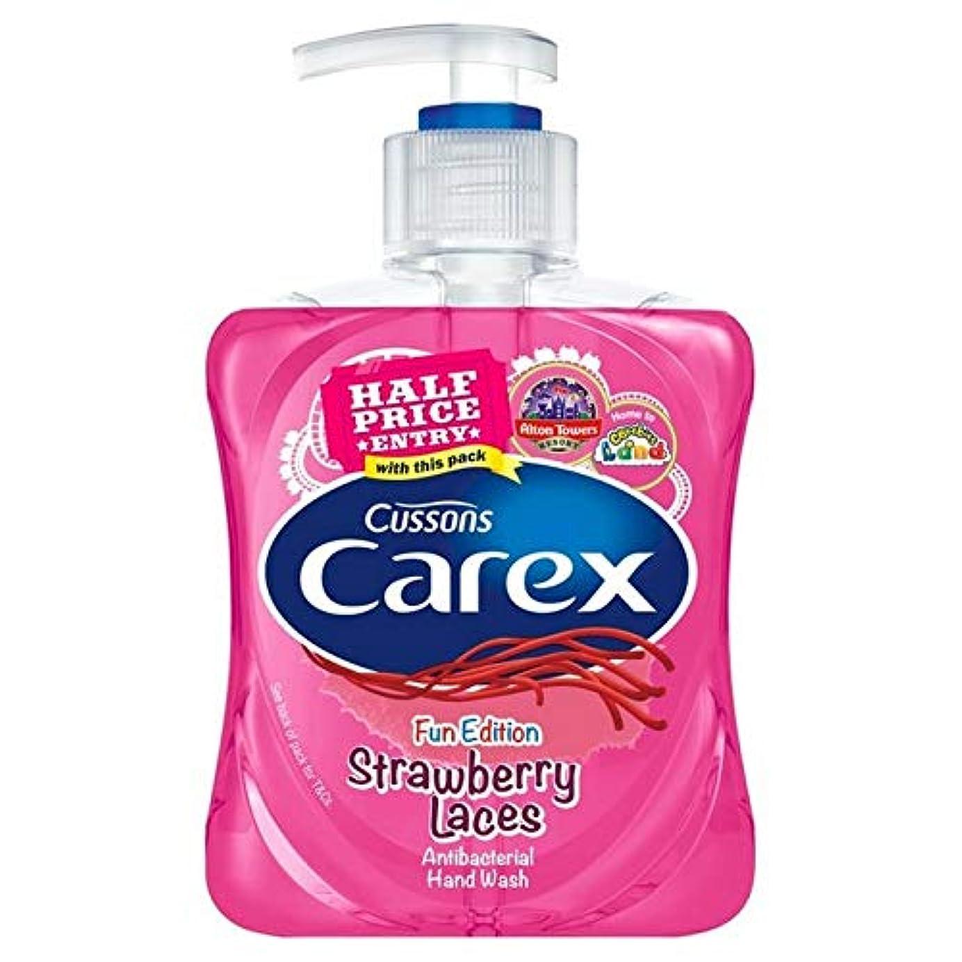 肯定的おなかがすいたがっかりする[Carex ] スゲ子供イチゴレースの手洗いの250ミリリットル - Carex Kids Strawberry Laces Handwash 250ml [並行輸入品]