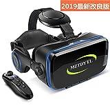 VR ゴーグル VRヘッドセット 「2019最新 メガネ 3D ゲーム 映画 動画 Bluetooth コントローラ/リモコン 付き 受話可能4.7-6.2インチの ..