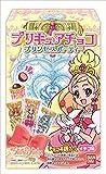 プリキュアチョコ プリンセスパーティー 14個入 BOX(食玩・チョコレート)