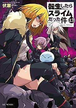 [Novel] 転生したらスライムだった件 第01 13巻 [Tensei Shitara Slime Datta Ken vol 01 13], manga, download, free