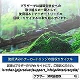 【brother純正】インクカートリッジ4色パック(大容量) LC3119-4PK 対応型番:MFC-J6983CDW、MFC-J6583CDW、MFC-J5630CDW 他 画像