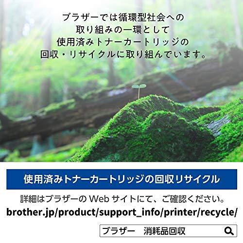 『【brother純正】インクカートリッジ4色パック LC111-4PK 対応型番:MFC-J877N、MFC-J727D/DW、DCP-J957N、DCP-J557N 他』の3枚目の画像
