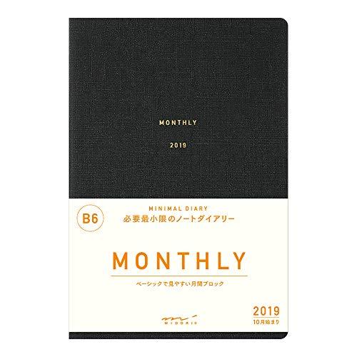 ミドリ ミニマルダイアリー B6 月間 [黒]