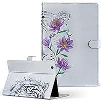igcase d-01J dtab Compact Huawei ファーウェイ タブレット 手帳型 タブレットケース タブレットカバー カバー レザー ケース 手帳タイプ フリップ ダイアリー 二つ折り 直接貼り付けタイプ 014065 トラ 動物 花