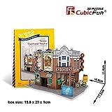 W3163h Cubicfun Cubic FUN 3d Puzzle Model 34pcs Taiwan Traditional Theatr by Cubic Fun [並行輸入品]