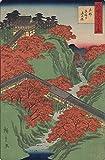 歌川広重 (2代目) - 京都東福寺通天橋 (きょと とふくーじ つてんーばし) 諸国名所百景(しょこく めいしょ ひゃっけい) 浮世絵 キャンバス 木枠なし 60X90 cm - 風景 日本画 複製画 印刷 美術品 壁掛け