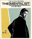 THE MENTALIST/メンタリスト〈シックス・シーズン〉 後半セット[DVD]