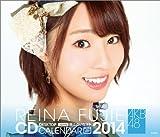 (卓上)AKB48 藤江れいな カレンダー 2014年