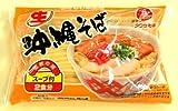 沖縄伝統の味 沖縄そば(生めん)2食入・スープ付き×6袋 アワセそば