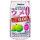 【ケース販売】チューハイテイスト ウメ 350g×24本