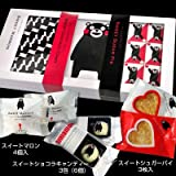 くまモン スイートコレクション ×1セット 清正製菓 熊本銘菓3種(月下の熊本城・いちょうパイ・昭君の月) お土産