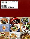 冨田ただすけの雪平鍋ひとつでラクうま和食 (PHPビジュアル実用BOOKS) 画像