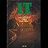 IT(3) (文春文庫)