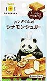 S&B おひさまキッチン シナモンシュガー 6g×5個