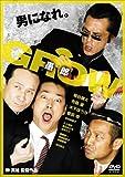 GROW 愚郎 [DVD]