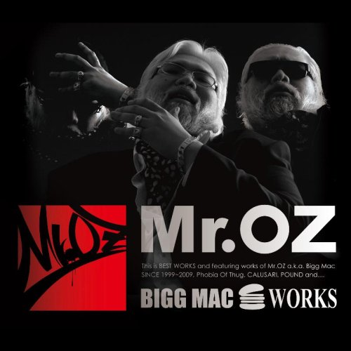 BIGG MAC WORKS