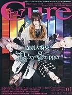 Cure(キュア) 2016年 01 月号 [雑誌]()