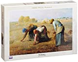 MILLET Tomax落ち穂拾い、夏1000Piece Jean Francois Milletジグソーパズルby Tomax