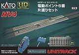 HOゲージ 3-114 HV-4 電動ポイント6番片渡りセット
