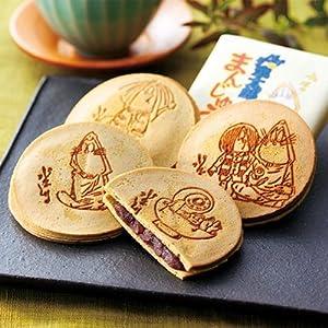 鳥取土産 鬼太郎まんじゅう (日本 鳥取 お土産)
