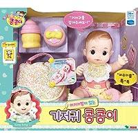YOUNG TOYS 子供用おもちゃ 香港のおむつ ベビーバッグ付き 香港のおもちゃ