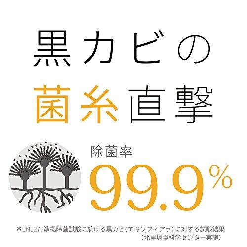 『【Amazon.co.jp限定】 プロ仕様 洗濯槽の激落ちくん 増量パック (3回分) ドラム式対応』の3枚目の画像