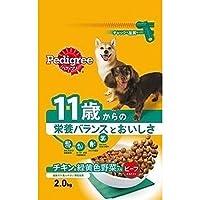 (まとめ買い)ペディグリー PD24 ドライ 11歳からの栄養バランスとおいしさ チキン&緑黄色野菜入り 2kg 犬用 ドッグフード 【×3】