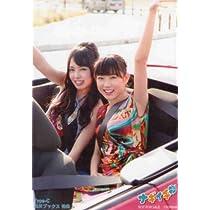NMB48 ナギイチ 特典生写真(Type-C)【渡辺美優紀、山田菜々】