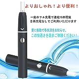 【最新改良版】iQOS アイコス 互換機GeFive 加熱式電子タバコ 約15本連続で吸えます バイブレーション機能搭載 恒温加熱 USB充電式日本語取扱説明書付き ハイクオリティ ブラック (黒)