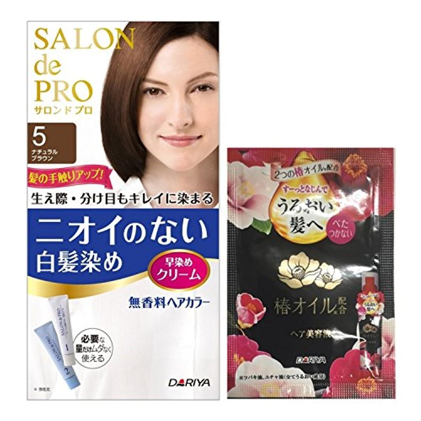 【サンプル付き】サロンドプロ無香料ヘアクリーム早染めクリーム5 椿オイル美容液景品付