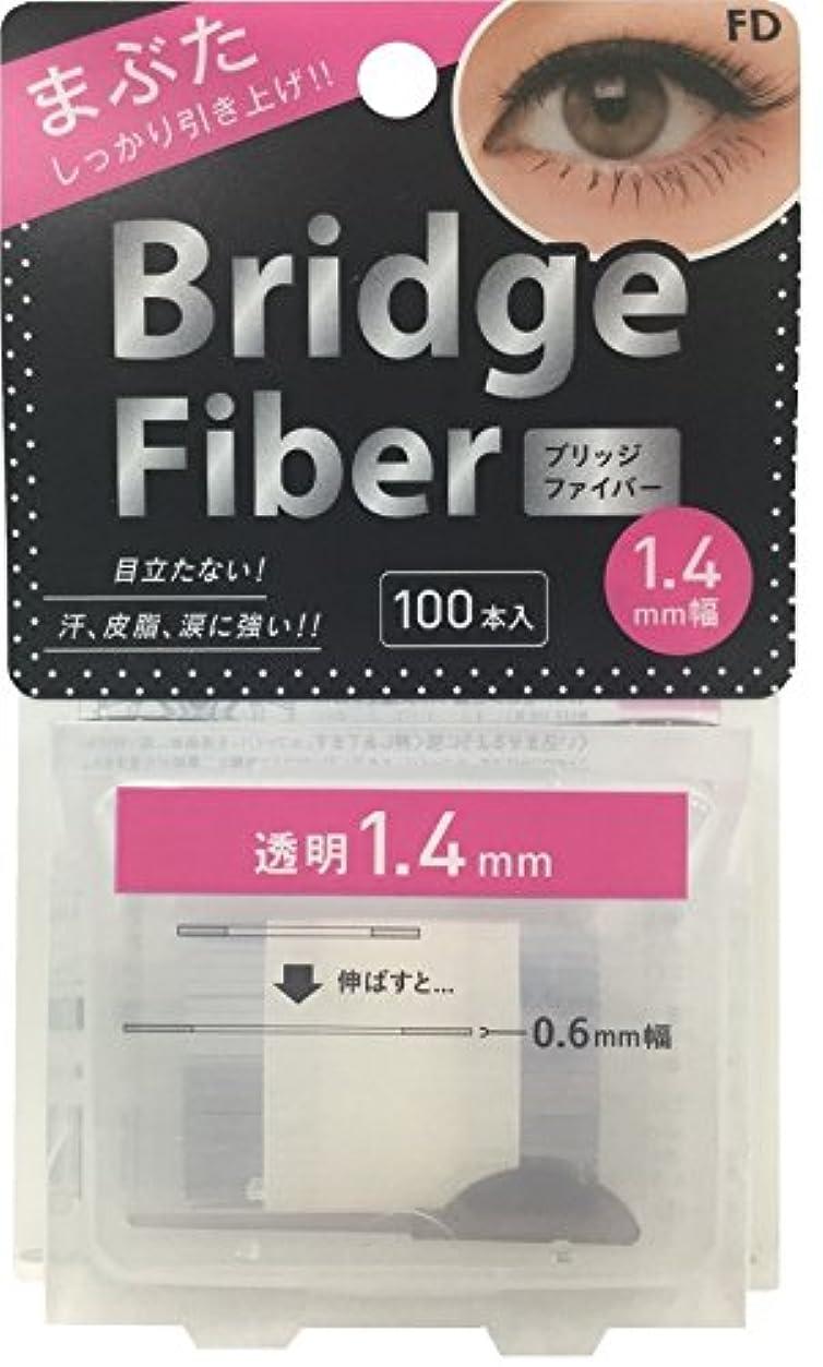 穿孔する治世コックFD ブリッジファイバー クリア 1.4mm