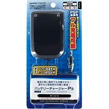 PSP(PSP-1000、2000、3000)用乾電池アダプタ『バッテリーチャージャーP3(ブラック)』