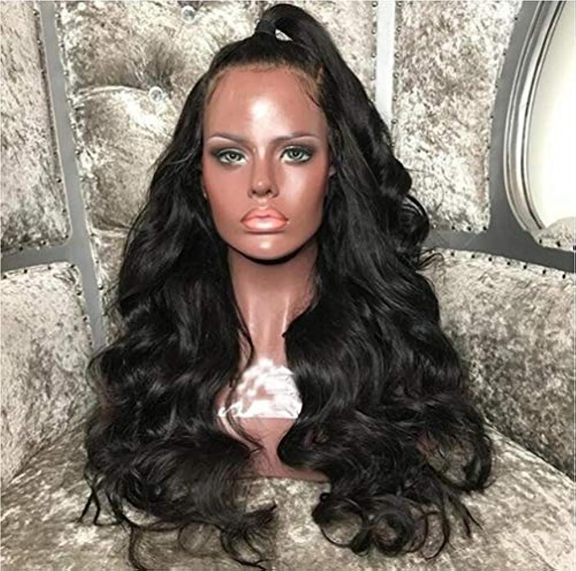 争い与えるみ女性のかつら150%密度フロントレース人間の髪の長い波合成ブラジルかつら自然ミドルかつら