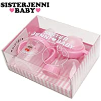 (ジェニィベビー)JENNI BABY マグセット F(フリーサイズ) ピンク(070)