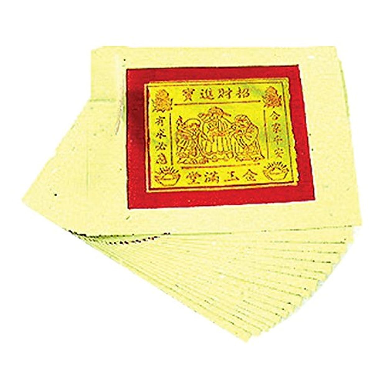 電極回転させる部族100個Incense用紙/ Joss用紙withゴールド箔Sサイズ6.5インチx 4.8インチ