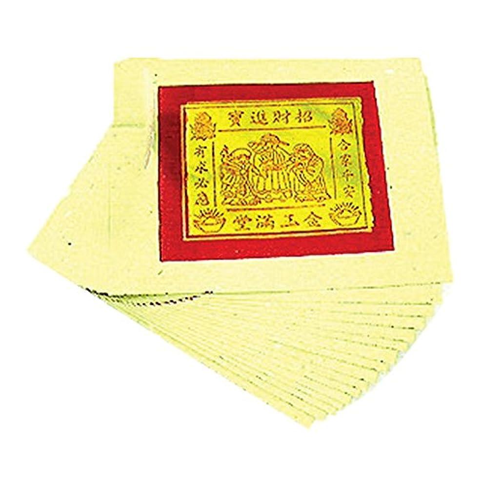 店員墓地民族主義100個Incense用紙/ Joss用紙withゴールド箔Sサイズ6.5インチx 4.8インチ