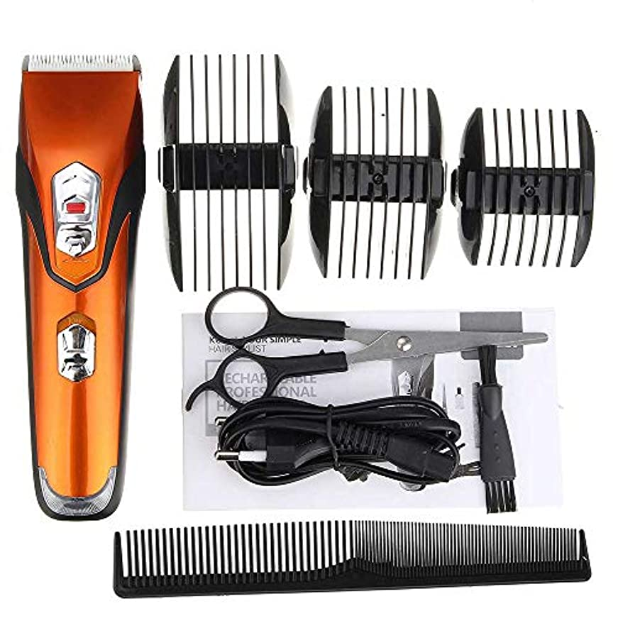 反映する宙返りアクセスできないコードレス充電式男性ヘアトリマー電動バリカンひげトリマー理髪散髪機キットスタイリングツール