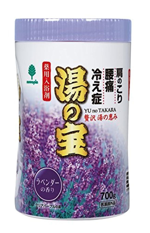 粘着性引き出すタックル紀陽除虫菊 入浴剤 湯の宝 ラベンダーの香り 700g