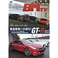 """ベストモーターTV 最速最強への進化!GT-R 2013モデル‾""""ミスターGT-R""""の集大成!2300馬力世界最速決定戦に挑む!"""