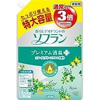 香りとデオドラントのソフランプレミアムショウシュウ フルーティーグリーンアロマの香り 特大つめかえ用 × 10個セット