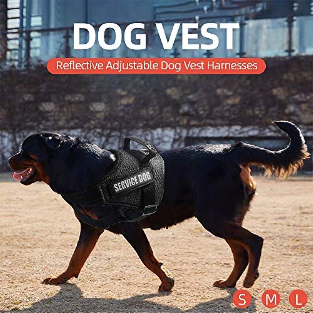 途方もないホテル手伝うGalapara 犬用ハーネス 首輪 ソフト 安全 咳き込み軽減 調節可能 反射材料 車載功能 耐久性 ハンドル付き 散歩用